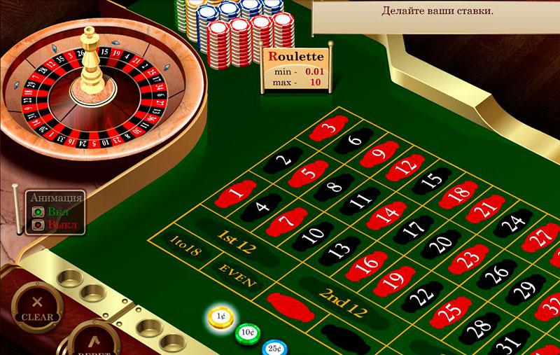 Обыграть виртуальную рулетку в казино игровые автоматы 2002 года