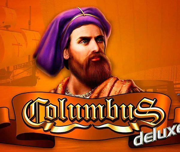 Приключенческий слот Columbus Deluxe