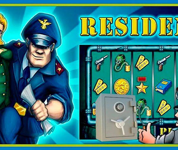 Игровой автомат Resident (Резидент) — секреты игры и большого выигрыша