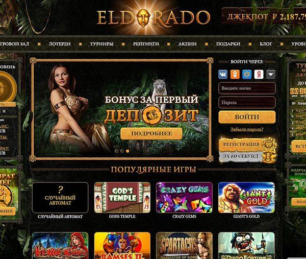 Обзор официального сайта Эльдорадо